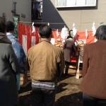 大田区S様邸地鎮祭