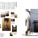 秋雨と雑誌